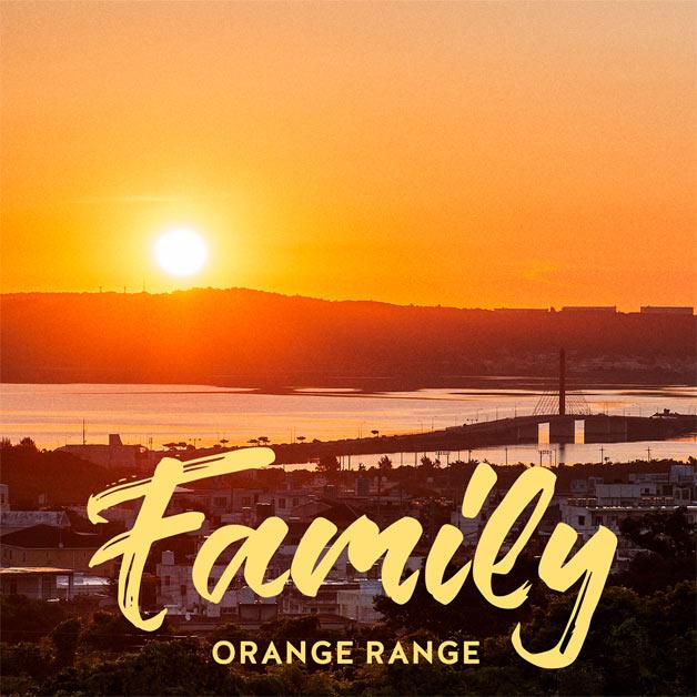 orange range family 沖縄ちゅらサウンズスマホ
